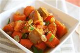 Tajine potiron, carottes, raisins